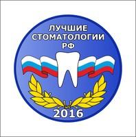 """ООО """"Стоматологический Центр"""""""