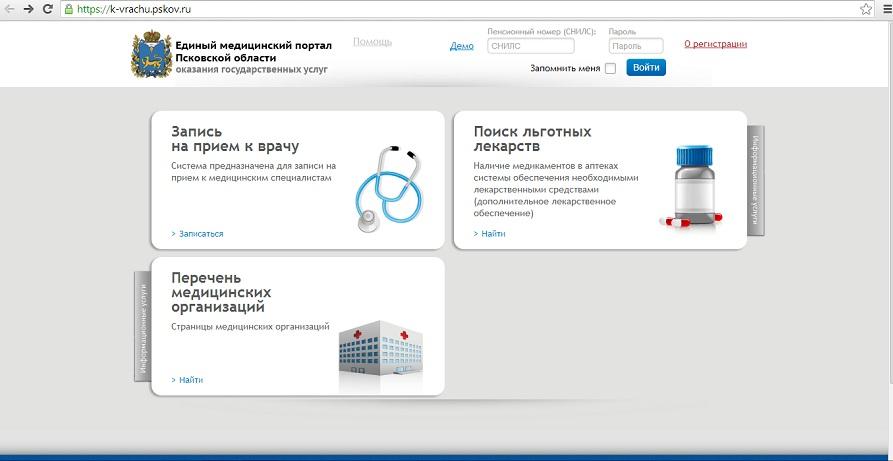 Детские больницы неврологическое в москве